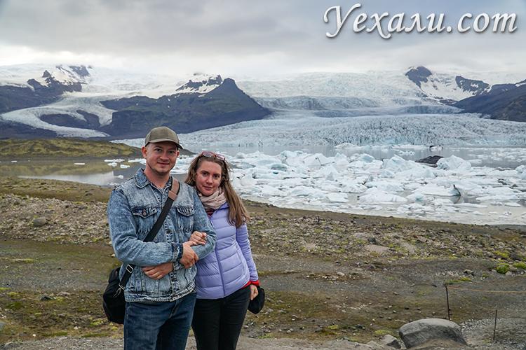 Путеводитель по Исландии от Уехали.com