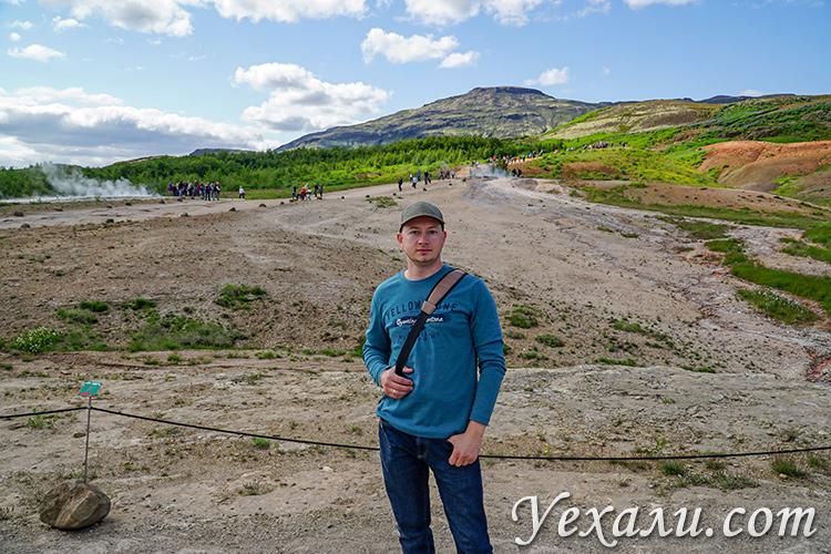 Маршрут Золотое Кольцо Исландии на автомобиле. Долина гейзеров Хаукадалур.