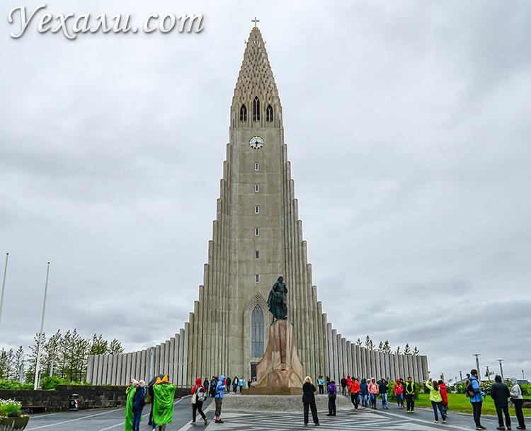 Самые красивые места Исландии. На фото: церковь Хатльгримскиркья в Рейкьявике.