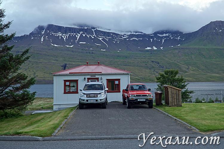 Фото городов и машин в Исландии
