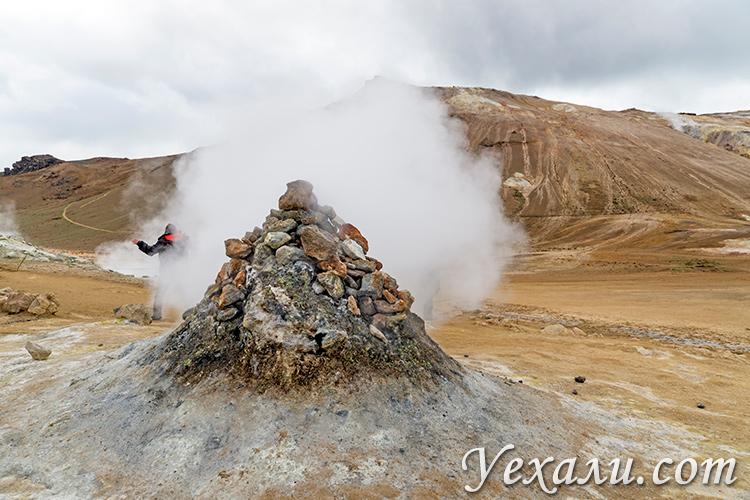 Долина Хверир, Исландия.