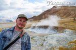 Путешествие по Исландии, день 8. Сокровища озера Миватн