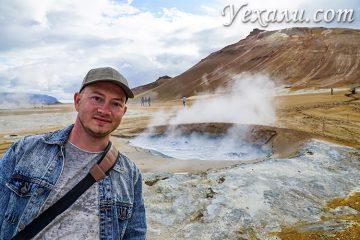 Озеро Миватн (Исландия) и его достопримечательности. Область Хверир.