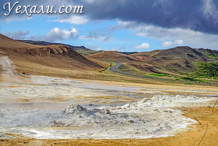 Как поехать в Исландию самостоятельно. На фото: геотермальная зона Хверир.