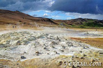На фото: долина Хверир, Исландия.