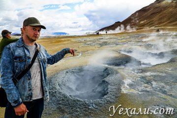 На фото: геотермальная область Хверир, Исландия.