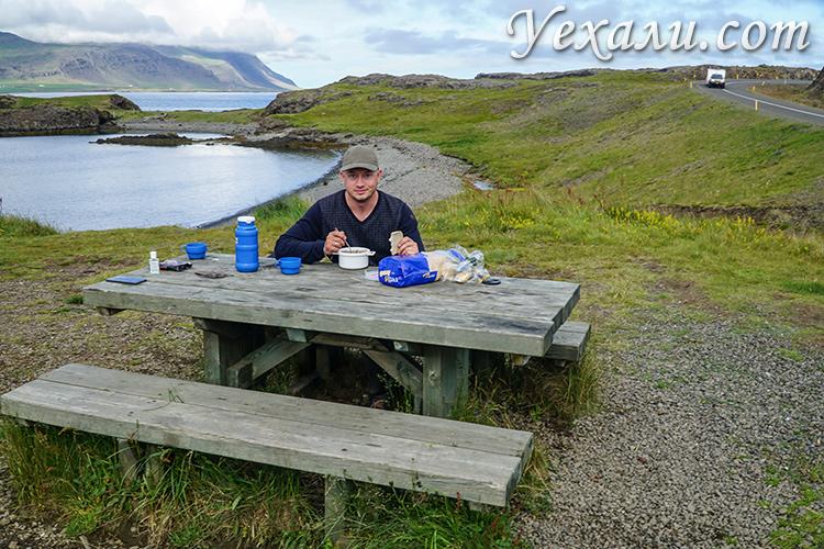 Перекус на фьордах Исландии