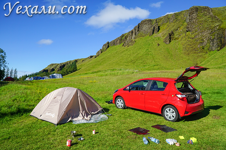 Маршрут самостоятельного путешествия по Исландии на машине.