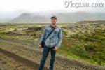 Исландия, день 1. Наш первый тупик, кратер и кемпинг