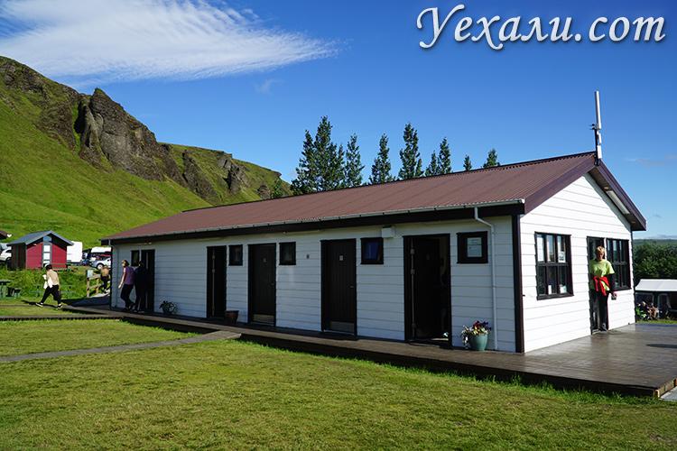 Ислания, кемпинг Kirkjubær Camp.