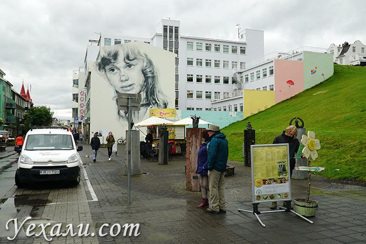 Фото города Акурейри в Исландии, граффити на доме