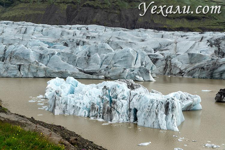 Ледник Свинафелл в Исландии, пропавшие без вести туристы из Германии