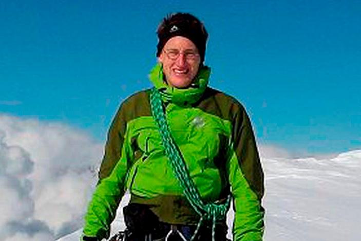 Погибшие туристы на леднике Свинафелл в Исландии