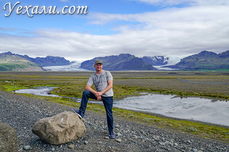 Самые красивые ледники Исландии: Скафтафетль и Свинафелл.