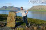 Карта и маршрут нашего самостоятельного путешествия по Исландии на машине