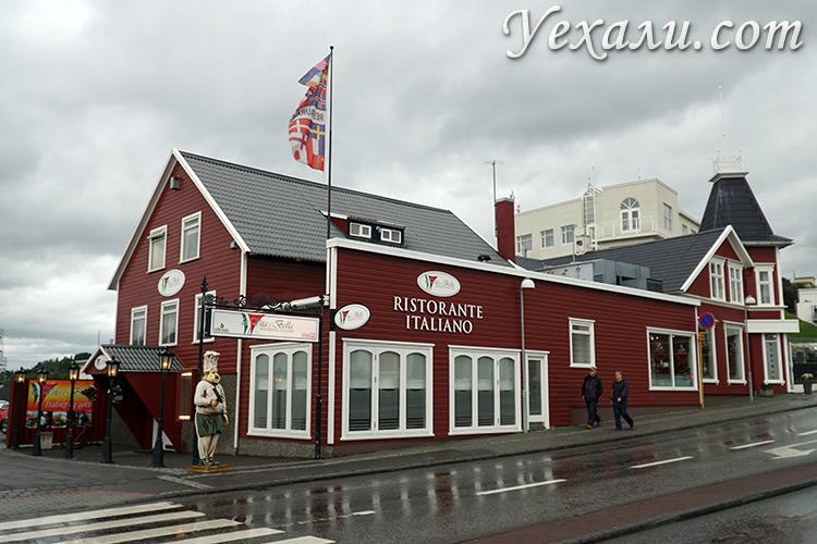 Фоторепортаж из города Акурейри, Исландия