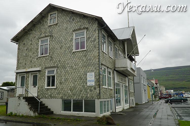 Свежие фото города Акурейри в Исландии