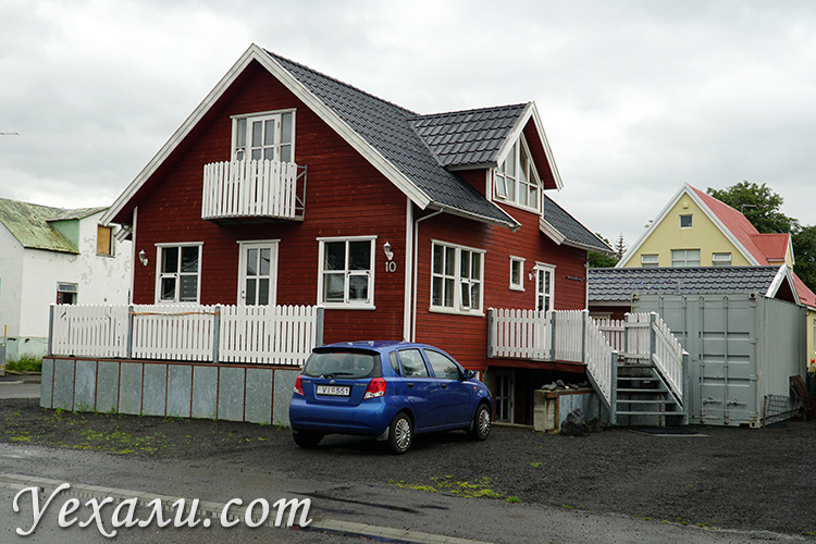 Как выглядит город Акурейри в Исландии? Фото