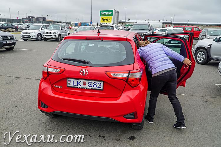 Аренда авто в Исландии. Сдаем автомобиль в прокатную контору.