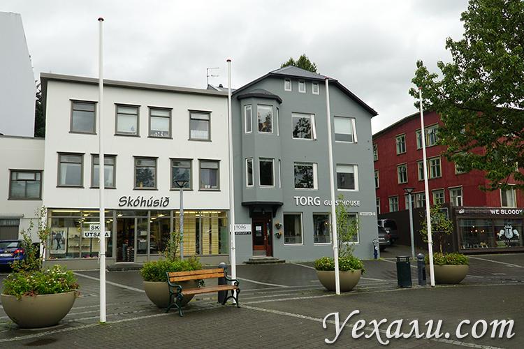 Фотографии города Акюрейри в Исландии в июле