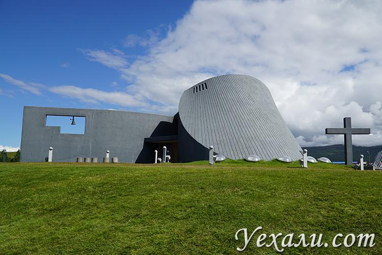 Исландская церковь, фото
