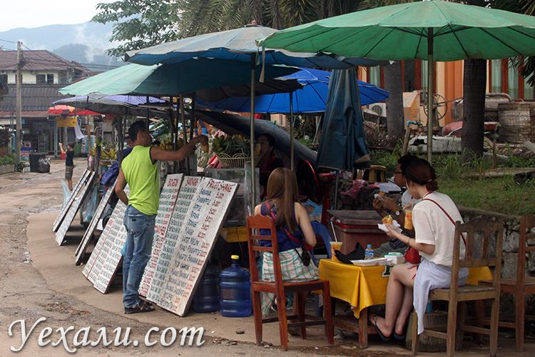 Ванг Вьенг, Лаос, фото туристов и отзывы