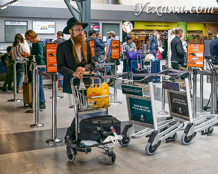 Исландия, международный аэропорт Рейкьявика Кефлавик.