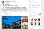 Приглашаем в нашу новую группу во ВКонтакте — «Экскурсии в Паттайе от Уехали.com»!