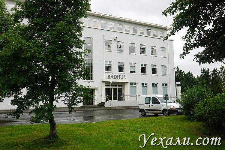 Как выглядит город Акурейри в Исландии, фото