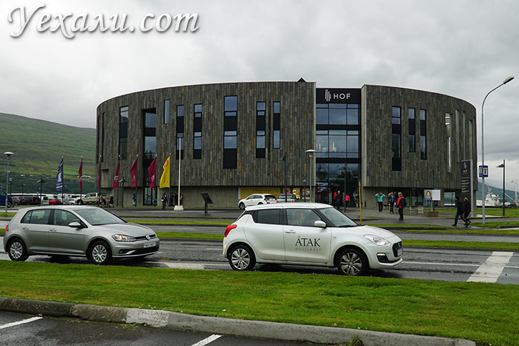 Фото городов Исландии, Акурейри