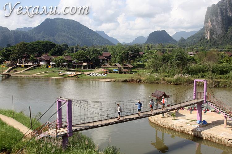 Фото деревни Ванг Вьенг