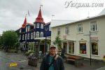Да вы Акурейри! Фотогалерея северного исландского городка