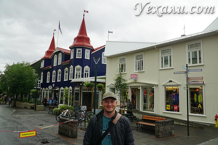 Фото города Акурейри в Исландии