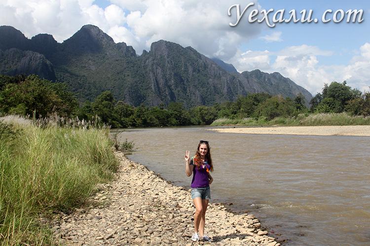Ванг Вьенг, самые красивые фото туристов
