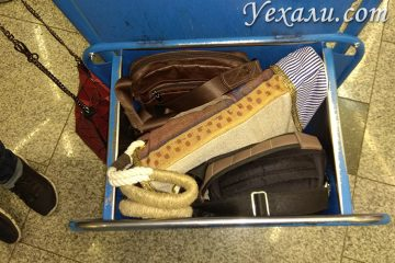 Ручная кладь и калибратор Победы, фото из аэропорта