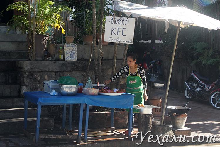 Интересные фотографии Луанг Прабанга, Лаос