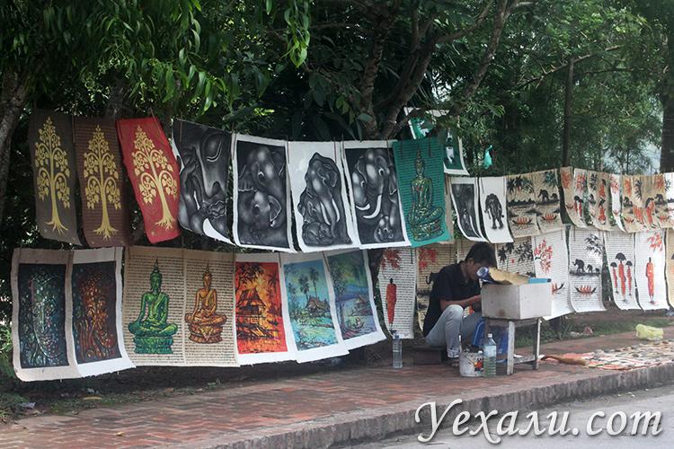 Интересные фотографии Луанг Прабанга в Ласое