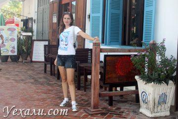 Фотоотчет из Луанг Прабанга от туристов
