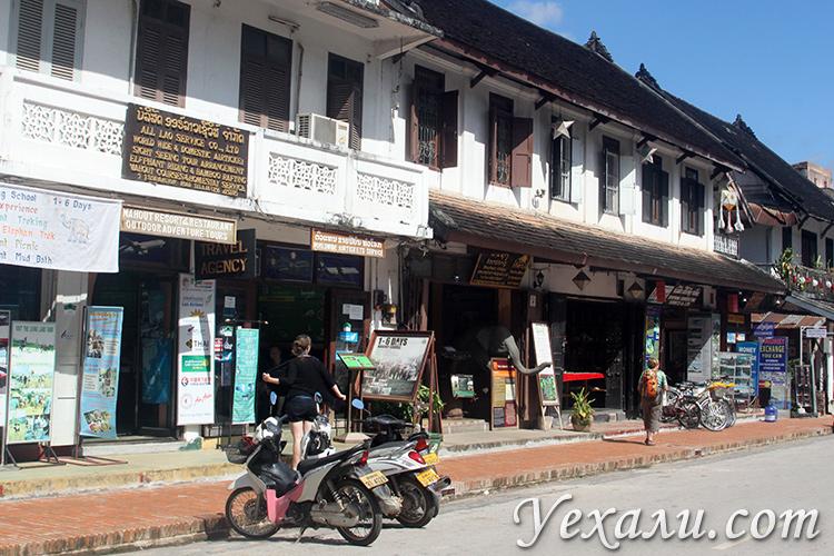 Фотогалерея Луанг Прабанга в Лаосе.