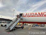 Как забастовка авиакомпании Ryan Air в Германии чуть не разрушила наше путешествие