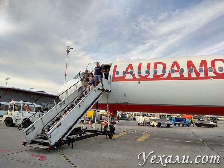 Авиакомпания Lauda Motion готовится выполнить рейс Берлин - Пальма-де-Майорка