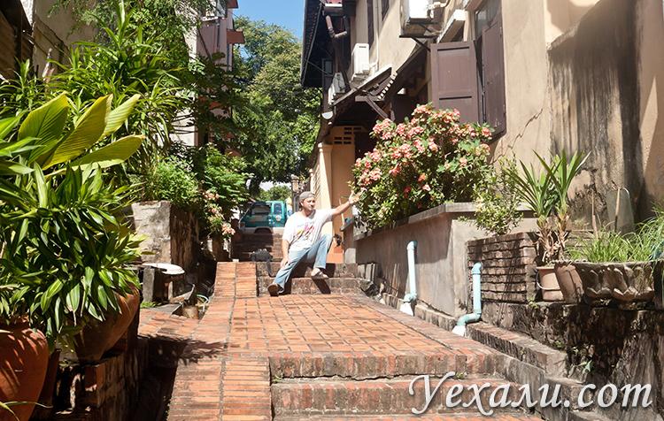 Фотографии Луанг Прабанга