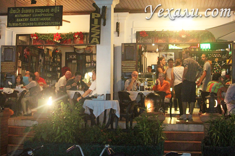 Вечер в Луанг Прабанге