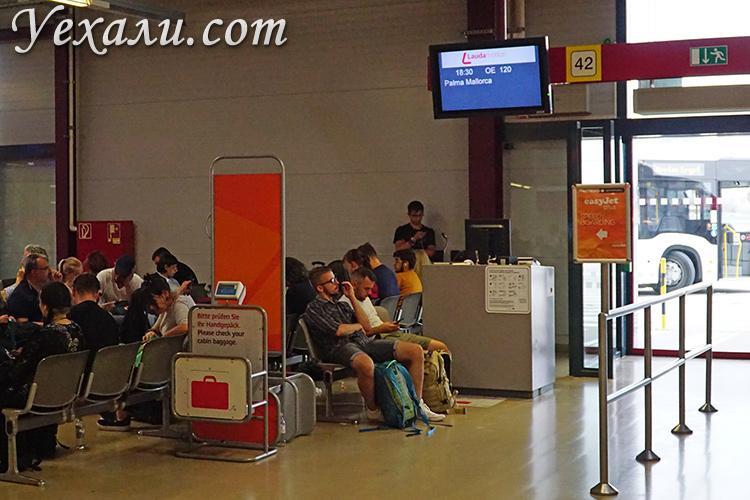 Недорогие билеты из Германии в Испанию