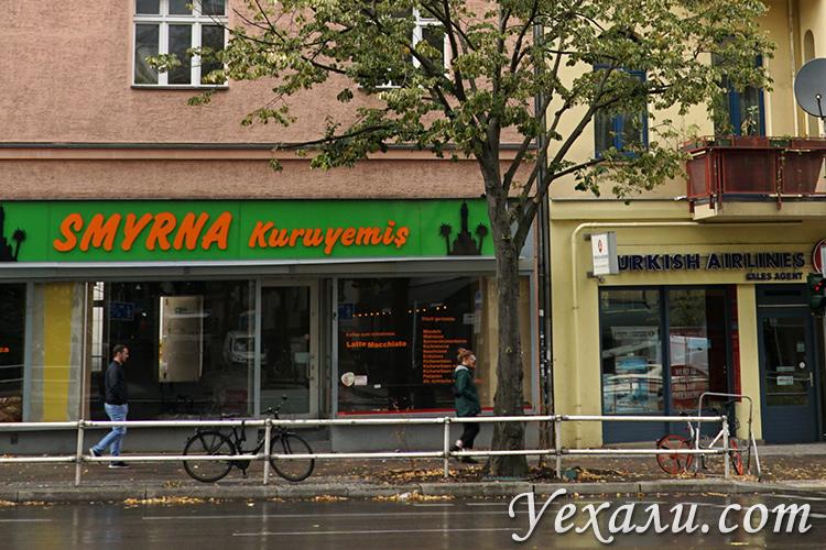 Фото турецких районов в Берлине, Германия