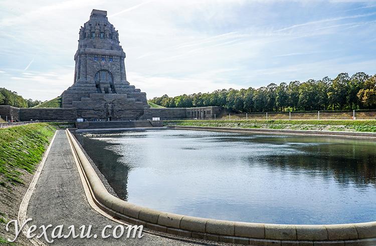 Достопримечательности Лейпцига, Германия: памятник «Битва Народов».