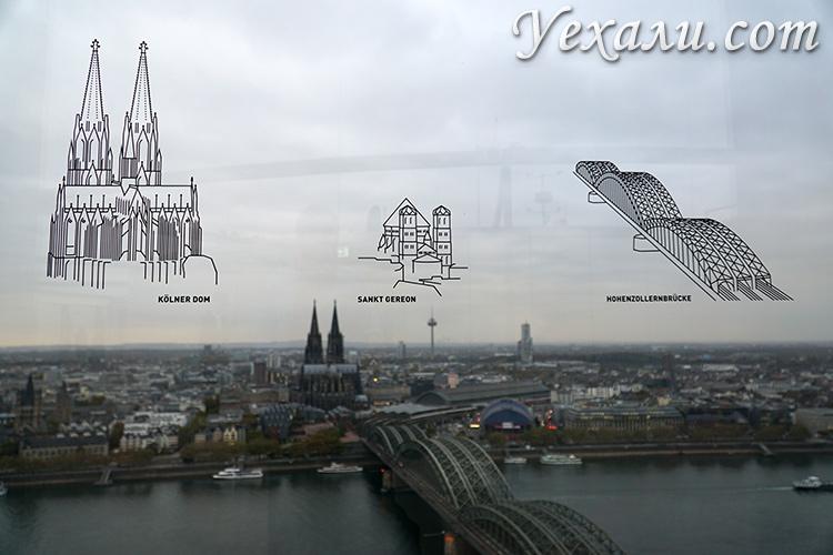 Что посмотреть в Кельне, Германия. Башня Köln Triangle.