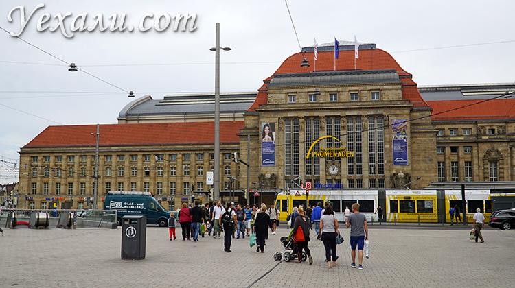 Достопримечательности Лейпцига, Германия. На фото: Главный вокзал Лейпцига.