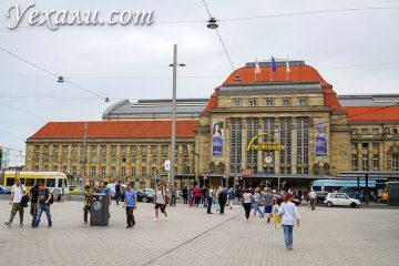 Как добраться из аэропорта Лейпцига до центра города: главный вокзал Лейпцига.