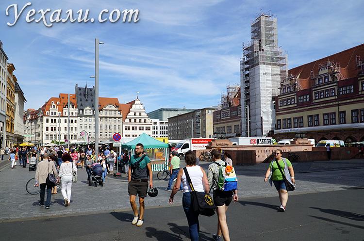Что посмотреть в Лейпциге самостоятельно. Рыночная площадь.